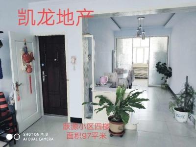 跃源小区四楼 面积97㎡ 带家具家电 可以办理二手房贷款