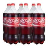可口可乐 可乐聚餐汽水2L*6大瓶整箱瓶 雪碧果味碳酸饮料新货