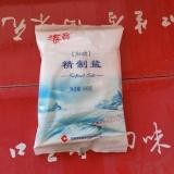 海晶加碘精制盐 净含量400克每袋 中盐出品